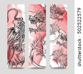 bookmark set with chinese... | Shutterstock .eps vector #502522579