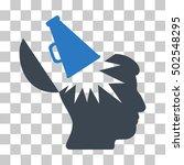 smooth blue open brain... | Shutterstock .eps vector #502548295