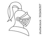 medieval knight helmet icon in... | Shutterstock . vector #502606507