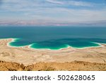 Stock photo desert landscape of israel dead sea jordan 502628065