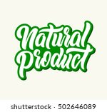 natural product vector... | Shutterstock .eps vector #502646089