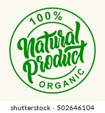 natural product vector... | Shutterstock .eps vector #502646104