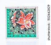 "Small photo of Lodz, POLAND - circa 1968: A stamp printed in Poland shows Flower Odontonia, with the same inscription, from the series ""Exotic Flowers"", Michaluk"