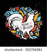 year of the rooster. grunge... | Shutterstock .eps vector #502706581