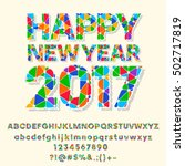 vector patched happy new year... | Shutterstock .eps vector #502717819