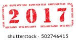 """stamp with text """"happy new year ... 