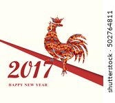 2017 chinese new year of the... | Shutterstock .eps vector #502764811