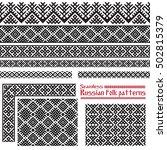 seamless russian folk patterns  ...   Shutterstock .eps vector #502815379