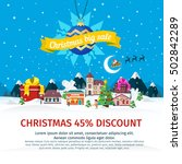 christmas big sale flat banner. ... | Shutterstock .eps vector #502842289
