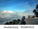fogfoggy morning on the river. | Shutterstock . vector #502842415