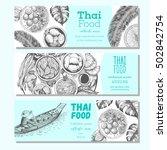 Asian Food Banner Set. Asian...