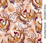seamless pattern with roosters... | Shutterstock .eps vector #502847341