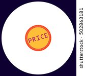 price simple vector button....