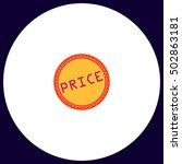 price simple vector button....
