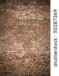 Brick Wall   Ancient Fortress