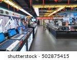 hong kong   circa january  2016 ...   Shutterstock . vector #502875415
