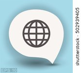 pictograph of globe | Shutterstock .eps vector #502939405