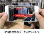 augmented reality marketing... | Shutterstock . vector #502983571