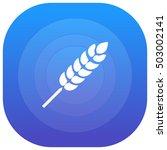 wheat purple   blue circular ui ...