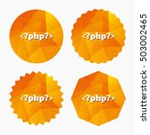 php sign icon. programming... | Shutterstock .eps vector #503002465