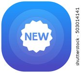 new purple   blue circular ui...