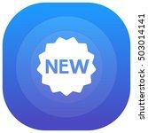 new purple   blue circular ui...