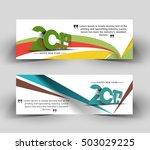 new year 2017 website header... | Shutterstock .eps vector #503029225