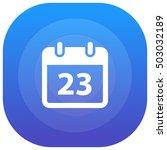 23th calendar purple   blue...