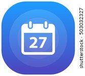 27th calendar purple   blue...