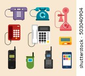 History Of The Phone Design...
