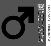 mars symbol icon and bonus male ... | Shutterstock . vector #503077069