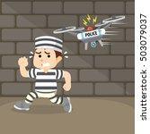 drone capture the escaped... | Shutterstock . vector #503079037