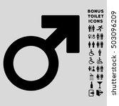 mars symbol icon and bonus man... | Shutterstock . vector #503096209