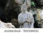 Statue Sculpture Monk In Publi...