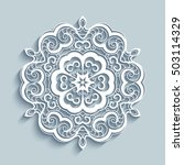 cutout paper lace doily ... | Shutterstock .eps vector #503114329