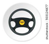 steering wheel of taxi icon.... | Shutterstock .eps vector #503124877