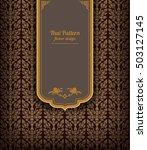 thai art pattern on brown... | Shutterstock .eps vector #503127145