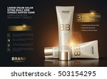 B.B. cream ads, makeup tube template with sparkling effect. 3D illustration. | Shutterstock vector #503154295