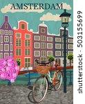amsterdam city background | Shutterstock .eps vector #503155699