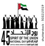 united arab emirates   uae  ...