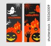 halloween background. vector... | Shutterstock .eps vector #503263309