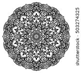 vector flower coloring page....   Shutterstock .eps vector #503274325