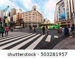 tokyo  japan   ginza crossroad... | Shutterstock . vector #503281957