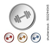 set of dumbbell icons on white...