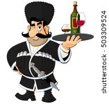 georgian man presents wine and... | Shutterstock .eps vector #503309524