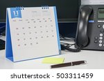 arrange november meeting on... | Shutterstock . vector #503311459