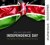 with you a very happy kenya... | Shutterstock . vector #503355985