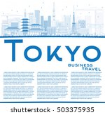 outline tokyo skyline with blue ... | Shutterstock .eps vector #503375935