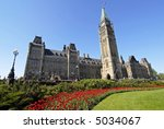 Spring at Canada's Parliament - stock photo