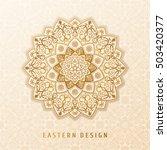 ethnic vector mandala design...   Shutterstock .eps vector #503420377